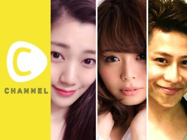 C Channel 公式LINE Liveに「山本彩未」が登場しております。