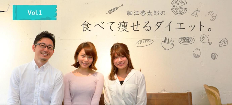山本彩未,福山あさきがウェブメディアmapleのAmeba Freshチャンネルに出演しました。