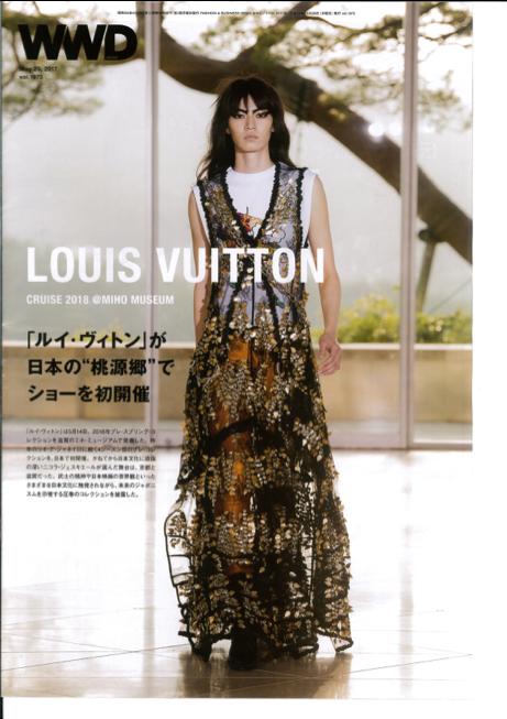 くるみが2017年5月29日リリースのWWD JAPANに掲載されました。