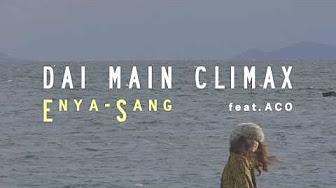 くるみがエンヤサン 新アルバム「DAI MAIN CLIMAX」のMVに出演
