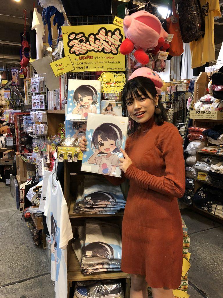 福山あさきがヴィレッジヴァンガード渋谷本店、アメリカ村店で来店イベント実施